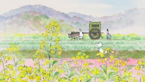 kaguya fields