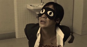 r100 blindfold