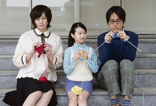 close-knit